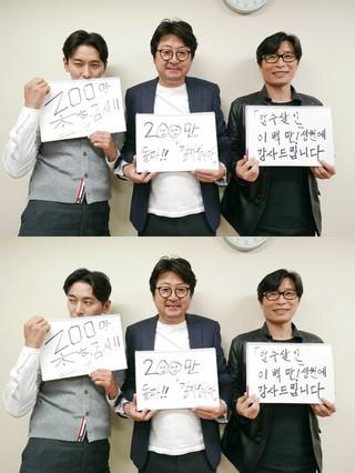 俳優チュ・ジフン 出演の映画「暗数殺人」、観客動員数200万人を動員+チケット事前購入1位を奪還。