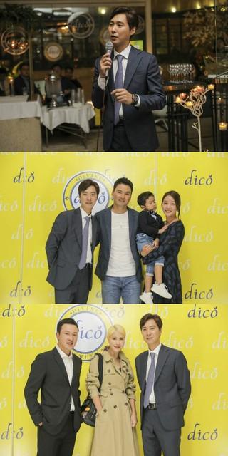 Sechs Kies 出身コ・ジヨン、ビューティーケアブランドをローンチ。韓国と中国で発売。