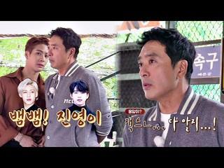 【公式jte】 <先行公開>GOT7 Jackson 俳優キム・スンウ 出演「一食ください」100回予告映像。