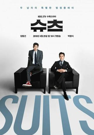 織田裕二主演のドラマ「SUITS/スーツ」(フジテレビ系)の第1話(8日放送)が平均視聴率14.2%の好発進。アメリカで大ヒット中のドラマシリーズ「SUITS」を原作とした弁護士ド