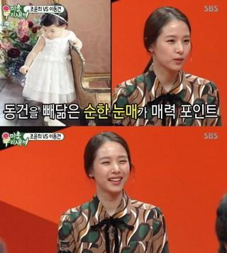女優チョ・ユンヒ、9か月目の娘を公開。●名前は「ロア」●2017年、俳優イ・ドンゴン と結婚、出産●トーク番組で「夫の欠点」を聞かれては「汚い」と答える。。