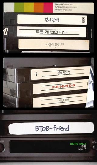 BTOB、スペシャルシングル「Friend」オーディオティザーを公開。この楽曲は、チョン・イルフンの自作曲。