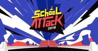 【動画】【w公式】 「スクールアタック2018」 2学期初放送_iKON