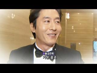 【動画】【公式sbe】 「THE SEOUL AWARD」故 キム・ジュヒョク を忘れない_「本格芸能真夜中」84回20181030