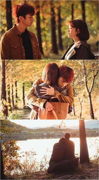 ソ・イングク、チョン・ソミン出演の韓国版「空から降る一億の星」スチール写真。