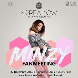 【g公式】2NE1_出身MINZY、フランスでのファンミーティングのポスターが公開。●Hi Paris!On Dec. 22、I&#39&#59;ll be having a fan meet