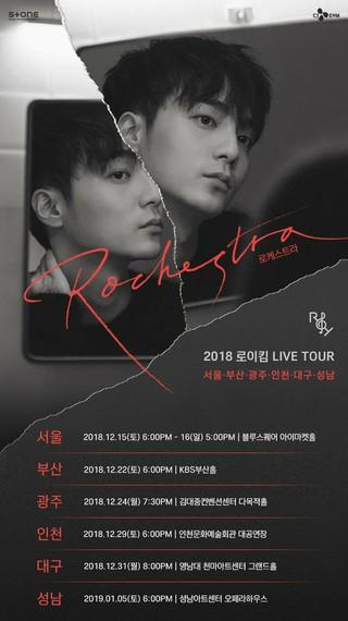 歌手ロイ・キム、5年連続で年末コンサートが完売!