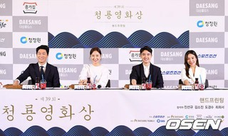 EXO D.O.、女優チェ・ヒソ ら、第39回青龍映画賞ハンドプリンティングに出席。6日午後、CGV汝矣島(ヨイド)。