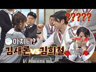 【公式jte】子役出身の女優キム・セロン (Kim SaeRon )とSUPER JUNIOR ヒチョル (Kim HeeChul )の腕相撲試合。相手を騙して失格。。