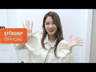 【動画】【公式sta】【Special Clip】SISTAR 出身ソユ -  2019大学修学能力試験 (スヌン)応援映像を公開。