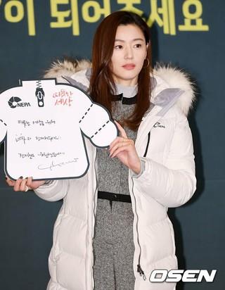 女優チョン・ジヒョン、温かい世界キャンペーン「温かいダウンジャケット」伝達式に出席。
