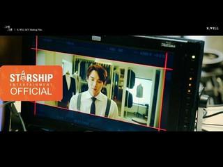 【動画】【公式sta】【Making Film】K.Will - 「Those Days」MV を公開。俳優ユ・ヨンソク 出演。