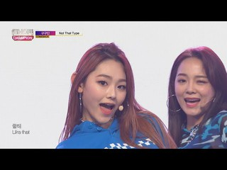 【動画】【公式mbm】 gugudan 「Not That Type」_ShowChampion EP.291