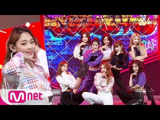 【動画】【公式mnk】 gugudan 「Not That Type」| M COUNTDOWN 181115 EP.596