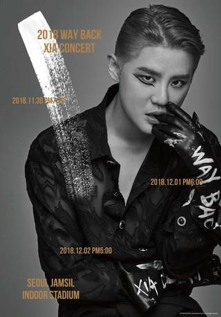 JYJ ジュンス、カムバックポスターを公開。