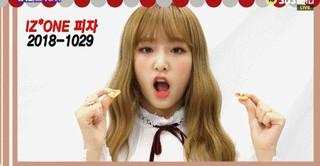 【動画】IZ*ONE、ピザの食べ方もそれぞれ。その2。