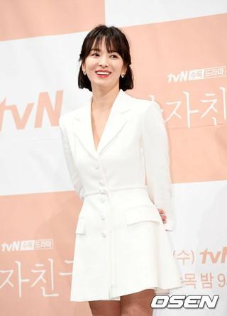女優ソン・ヘギョ、tvNドラマ「ボーイフレンド」制作発表会に出席。