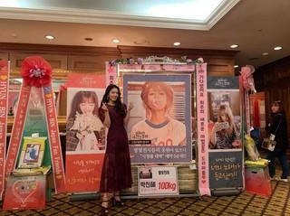 【g公式】女優パク・シネ、写真公開。