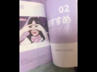 【動画】韓国ファンがNMB48村瀬 紗英に贈った「メッセージBOOK」の中身。●PRODUCE 48 出演で韓国で人気。●韓国ファンが思いを込めて自主制作。。