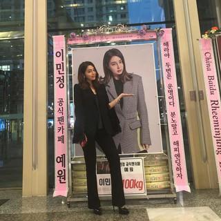 【g公式】「ビョン様夫人」女優イ・ミンジョン、「運命と怒り」の制作発表会に送ってくれた米の寄付などファンに感謝。
