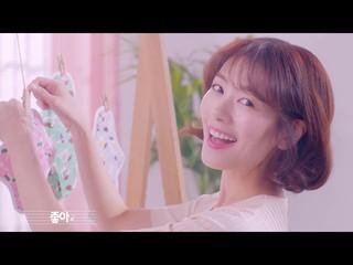 【動画】【韓国CM:】チョン・ソミン (イタキス) (Jung So-min)、生理用品ブランド「Hannah pad」のCFを公開。。