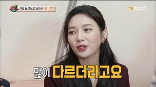 Red Velvet ジョイ、インタビューの答えで大騒動。●Q:ドラマで共演した俳優ウ・ドファン とのキスシーン撮影は如何でした?●A:実際にキスする事とは少し、だいぶ違いまし