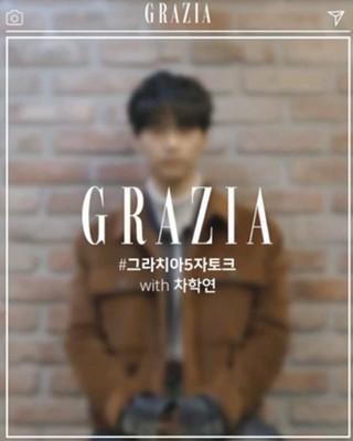 【G公式】VIXX エン、「GRAZIA 5文字のトーク」公開。