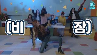 【動画】【w公式】LOVELYZ、「LOVELYZ  &#39&#59;s singing mission」VLIVE公開。
