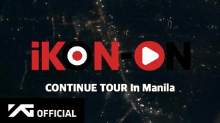 【動画】【d公式yg】iKON 、「iKON-ON:CONTINUE TOUR IN MANILA」公開。