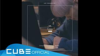 【動画】【w公式】 BTOB イ・チャンソプ (LEE CHANGSUB)、 1st mini album &quot&#59;Mark&quot&#59; Audio snippet を公開。。