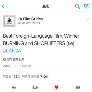 【G公式】俳優ユ・アイン、❤️��steveyeun #burning #LAFCA。