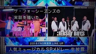 超新星 出身 SuperNova ユナク、本日の日本でのコラボ舞台。。
