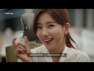 【動画】【韓国CM】Miss A 出身 スジ、Chum Churum CF(x2) #4 公開。