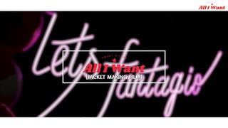 【動画】【w公式】 FANTAGIO、[FM201.8] HELLOVENUS、ASTRO、Weki Meki - 「All I Want」JACKET MAKING FILM を公開。