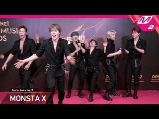 【動画】【公式mn2】 [2018MAMA x M2] MONSTA X at Thank You Stage)in JAPANを公開。