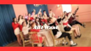 【動画】【w公式】HELLOVENUS、ASTRO、Weki Meki「All I Want」MVメイキングフィルム公開。
