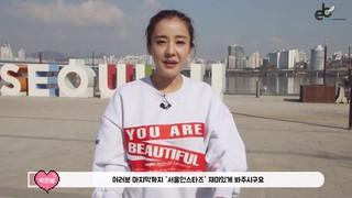 、、【w公式】 EARLYBIRD-Entertainment、パク・ウネ 「seoul in stars」最後の撮影ビハインド公開。