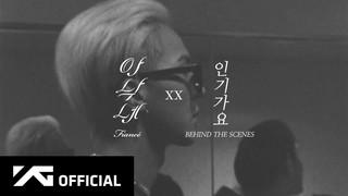 、、【w公式】 WINNER  MINO(ソン・ミンホ) - 「XX」SBS INKIGAYO BEHIND THE SCENES&FAN SIGNING DAY を公開。