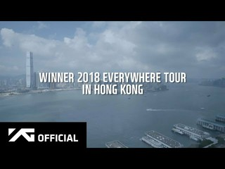 【動画】、、【d公式yg】W-LOG   EP6。 WINNER、「EVERYWHERETOUR in HONG KONG」を公開。
