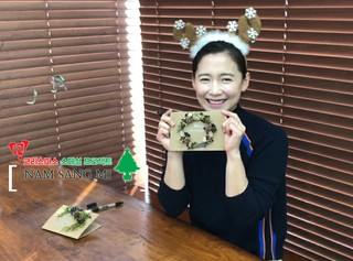 、、【w公式】 女優ナム・サンミ  「Merry Christmas」VLIVE公開。