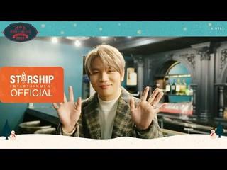 【公式sta】【Special Clip] K.Will  -  2018 クリスマスメッセージ
