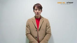 【w公式】 KINGKONGby STARSHIP、[俳優ユ・ヨンソク ]「コーヒーフレンズ」と一緒にクリスマスイブ