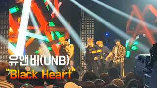 【w公式】 UnicornTV、UNB 「Black Heart」公開。