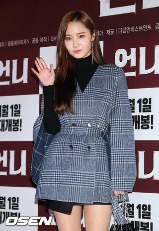 Dal★shabet 出身 ウヒ&セリ、映画「お姉さん」VIP試写会に出席。27日午後、ソウル・蚕室ロッテワールドタワー内ロッテシネマ。