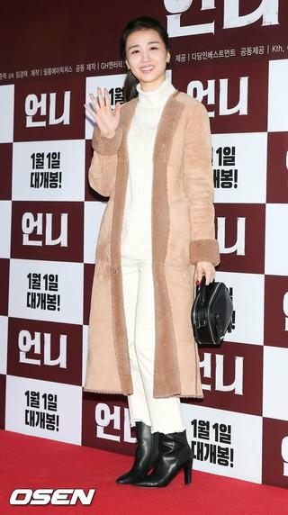 女優パク・ハソン、映画「お姉さん」VIP試写会に出席。27日午後、ソウル・蚕室ロッテワールドタワー内ロッテシネマ。