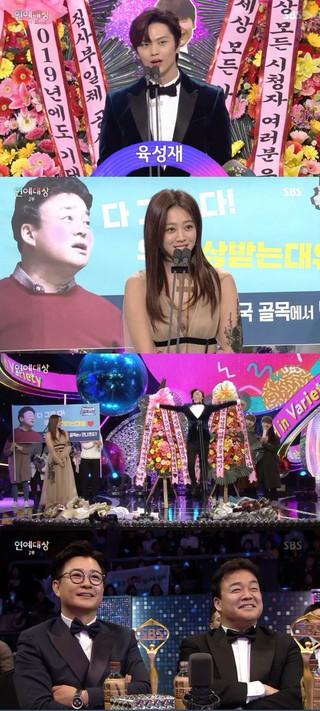 BTOB ユク・ソンジェ&女優チョ・ボア、「2018 SBS芸能大賞」でバラエティ部門優秀賞を受賞。