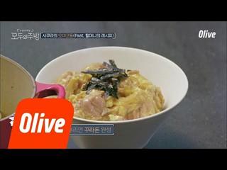 自炊経歴の長いIZ*ONE 宮脇咲良、親子丼(これから韓国ではクラ丼)の料理実力。びっくりするZE:Aグァンヒと俳優カク・ドンヨン。日本の食材に詳しい女優イ・チョンア 。。皆の厨房