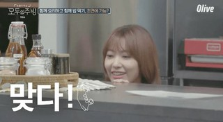 IZ*ONE 宮脇咲良、昨夜放送の初ソロ出演バラエティ「皆の厨房」に対する韓国の反応。●カン・ホドンの登場で咲良はなぜ隠れるの?ww。。予想外の面白さだった●実際の韓国語勉