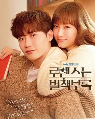 【G公式】俳優イ・ジョンソク、SNS更新。「ロマンスは別冊付録」のポスター。