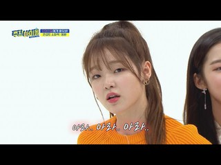 、、【公式mbm】 [Weekly Idol EP.389] OH MY GIRL